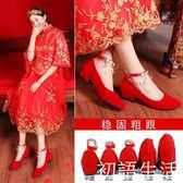 婚鞋紅鞋婚鞋女紅色平跟中式新娘鞋粗跟孕婦大碼絨面結婚鞋舒適秀禾鞋 初語生活