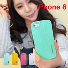 韓國 iPhone 6 6S  (4.7吋) 行李箱 外殼 手機殼 蘋果6 保護殼