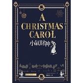 小氣財神A Christmas Carol(原著雙語彩圖本)(25K彩色)