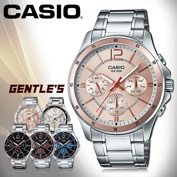 CASIO手錶專賣店 卡西歐 MTP-1374D-9A 男錶 三眼 礦物玻璃鏡面 不鏽鋼錶殼+IP電鍍 不鏽鋼錶帶