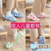 鞋套 卡通鞋套家用棉布鞋套可反復洗透氣加厚耐磨防滑防塵學生機房【風鈴之家】