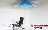 傘遮陽傘傘防雨防紫外線遮陽漁具