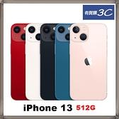 ~~預購~~ iPhone 13 6.1吋 (512G) 預購請勿選擇超商付款