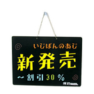 【西瓜籽文具】成功 A4吊掛式雙面彩繪板(30x21cm) 01004  (鏡面 黑板/彩繪板)
