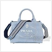 PRADA GANAPA 三角鐵牌LOGO印花帆布寬背帶設計手提斜背包(天空藍x白)