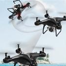 空拍機 無人機高清專業4K航拍小型小學生兒童男孩玩具四軸飛行器遙控飛機【快速出貨八折鉅惠】
