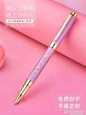 英雄鋼筆男女生小學生專用復古可愛女式墨囊成人書法練字筆精致高檔 快意購物網