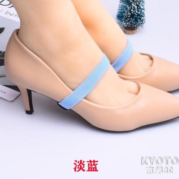 鞋子大不跟腳防掉跟束鞋帶女隱形鬆緊真皮扣淺口高跟鞋懶人綁 【快速出貨】