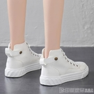 帆布鞋 高幫帆布鞋女ulzzang百搭2020年春季新款韓版休閒板鞋ins潮小白鞋 印象