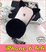 【萌萌噠】iPhone 6 / 6S Plus (5.5吋) 韓國貓耳朵&貓尾巴 毛絨貓咪保護殼 全包軟邊 帶掛繩 手機殼