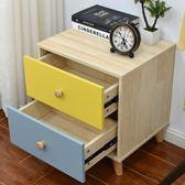 床頭櫃簡約現代日式床邊櫃簡易多功能迷你臥室儲物收納小櫃子 DF 科技藝術館