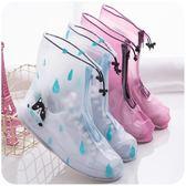 可愛防雨鞋套女士加厚底防滑耐磨雨天鞋防水鞋套腳套雨靴成人下雨滿598元立享89折