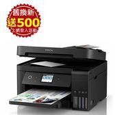 EPSON L6190 雙網四合一 傳真 連續供墨複合機【列印/wifi/傳真】