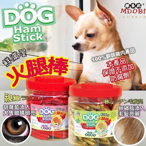 【🐱🐶培菓寵物48H出貨🐰🐹】摩多比《熱狗棒 火腿棒 香腸 肉條 狗狗愛吃零食》1支 (蝦)
