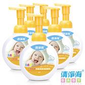清淨海 小麥奶瓶食器清潔慕斯 300ml SM-BBH-BC0300x6入