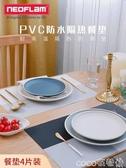 餐墊餐桌墊隔熱墊北歐西餐墊PVC家用餐盤碗墊子防燙墊歐式防水防滑墊 618購