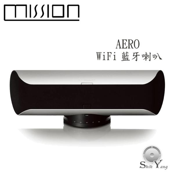 Mission AERO Wi-Fi無線 藍牙喇叭【公司貨保固+免運】