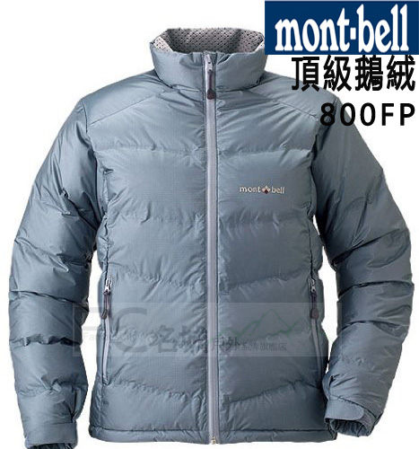 Mont-bell 800FILL 防風保暖超輕鵝絨羽絨外套 女~銀灰 (1101343)
