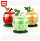 家用空調加濕器 室內增濕器 超聲波霧化器 3L蘋果空氣加濕器 范思蓮恩