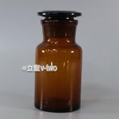 玻璃茶色廣口瓶250ml 玻璃瓶收納瓶茶色藥酒瓶磨砂大口瓶