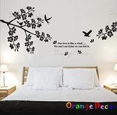 壁貼【橘果設計】枝頭小鳥剪影 DIY組合壁貼/牆貼/壁紙/客廳臥室浴室幼稚園室內設計裝潢