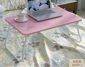 雙十二狂歡簡易電腦桌床上用宿舍經濟型可折疊大學生現代簡約多功能桌子 春生雜貨