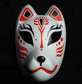 螢火之森 阿金手繪面具 日本狐貍妖狐和風全臉面具塑膠款 英雄聯盟