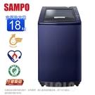 SAMPO聲寶18公斤單槽定頻洗衣機 ES-L18V (B1)~含基本安裝+舊機回收