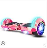 踏日官方電動智能自平衡車雙輪兒童8-12成年成人兩輪代步平行車 酷男精品館