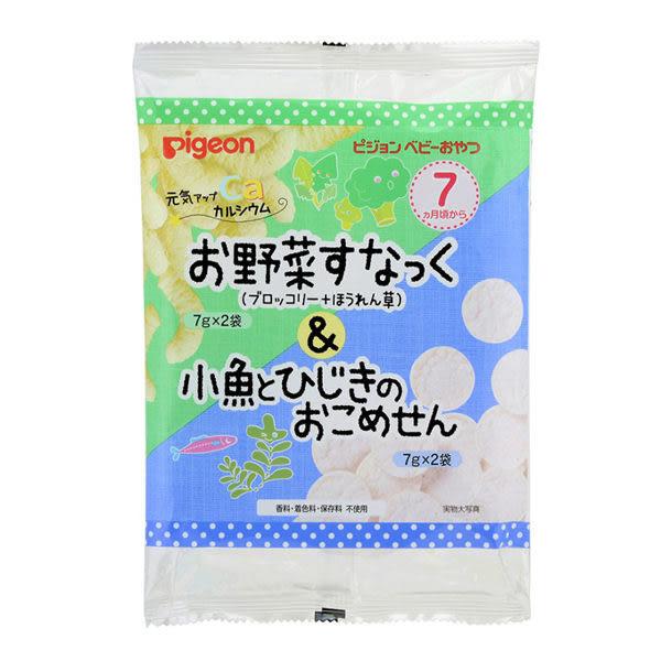 日本貝親PIGEON 花椰菜菠菜點心&小魚洋栖菜仙貝