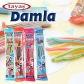 土耳其 Damla Tayas 筆管酸味軟糖 (單條) 35g 吸管糖 軟糖 酸甜軟糖 筆管軟糖 吸管軟糖 糖果