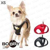 法國《BOBBY》巴黎甜心迷你胸背心 XS號 衣服式胸背 寬版H帶 超迷你小型犬貓適用