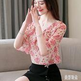 新款印花衫女喇叭短袖T恤夏季洋氣碎花雪紡襯衫很仙的上衣 XN3520『美好時光』