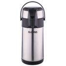 免運費 免插電環保保溫壺*GLORIA不鏽鋼氣壓式真空保溫保冷瓶 GLA-300