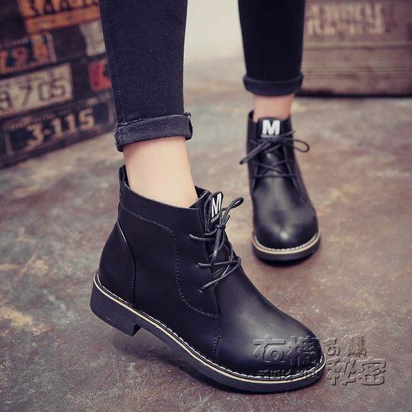 現貨出清綁帶靴 秋冬新款英倫風平跟繫帶短靴女圓頭中筒馬丁靴學生防滑女靴子 衣櫥の秘密