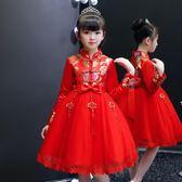 女童旗袍冬連身裙加絨保暖中國風兒童唐裝公主裙新年裝寶寶拜年服