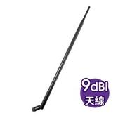 [富廉網] 【TAMIO】A924天線 (9dbi 2.4G)