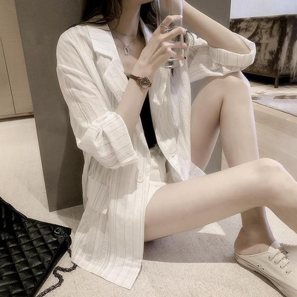 防曬衣 女2021年新款韓版時尚寬鬆條紋防曬衣短款職業小西服 阿宅便利店