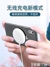 蘋果11無線充電器iPhone11Pro Max手機promax快充xs專用8plus適用于華為p40pro小米10閃xsmax 智慧 618狂歡