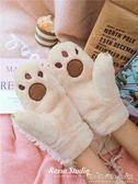 手套女生冬季可愛貓爪子珊瑚絨加厚卡通掛脖冬天學生日系軟妹ins 晴天時尚館