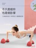 健身器材 啞鈴女士健身家用男士亞鈴瑜伽器材運動【快速出貨】