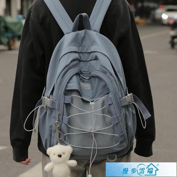 後背包 原創小眾書包女大容量日系風背包男高中大學生森系簡約後背包 漫步雲端