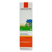 理膚寶水安得利嬰兒防曬乳SPF50+50ml/瓶 公司貨中文標 PG美妝