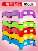 幼兒園床學生兒童午睡床塑料托管班午休寶寶小孩單人小床專用【快速出貨】