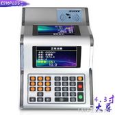 刷卡機IC卡消費機餐廳售飯機飯堂收費機打卡機飯卡機全套 1995生活雜貨igo