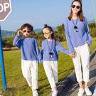 韓版牛仔藍個性開岔長袖上衣母女親子裝(小孩)