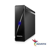 【綠蔭-免運】ADATA威剛 HM900 4TB USB3.1 3.5吋 外接硬碟