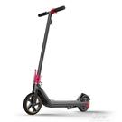 TeamGee電動滑板車兩輪鋁合金折疊車小型電瓶車成年上班代步車女【易家樂】