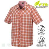 維特FIT 男款吸排抗UV彈性格紋短袖襯衫 柿子橙 HS1201 吸濕排汗 格紋襯衫 排汗襯衫 OUTDOOR NICE