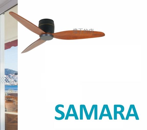 【燈王的店】《芬朵精品吊扇》DC直流 42吋吊扇 42吋SAMAR系列-無燈款 送基本安裝 42SAMAR-無燈款